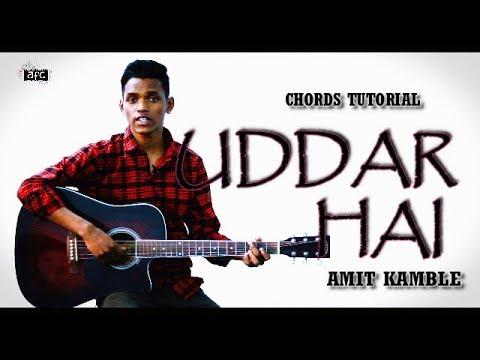 Uddhar Hai | Amit Kamble | Guitar Chords Tutorial by AFC Music | Popular Hindi Christian Song thumbnail