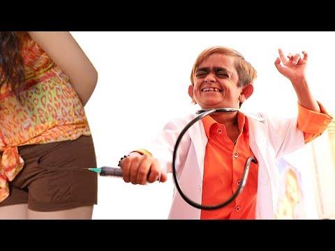 CHOTU DADA MBBS |छोटू दादा एम बी बी एस | Khandesh Comedy Video
