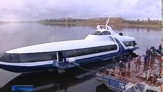 В Рыбинске спустили на воду судно на подводных крыльях «Комета 120 М»