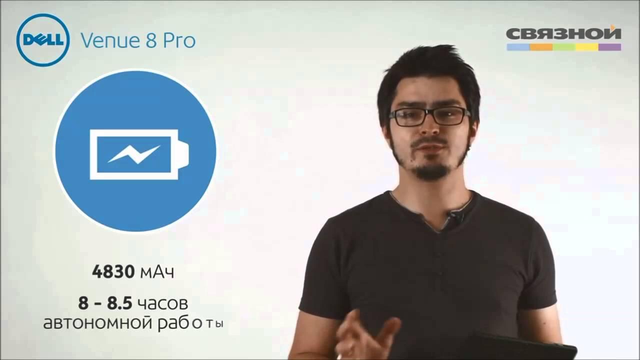 Фирменный чехол обложка для Dell Venue 11 Pro