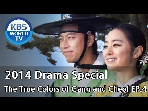 The True Colors of Gang and Cheol | 강철본색 - Part 4 (Drama Special / 2015.01.09)