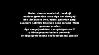 Download Brown Eyed Girls - Kill Bill lyrics MP3 song and Music Video