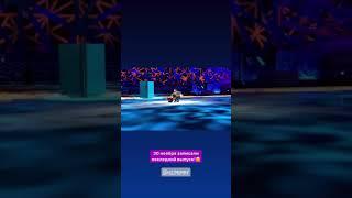 Александр Энберт выложил видео прогона Ты не целуй где они с Ольгой Кузьминой в других костюмах