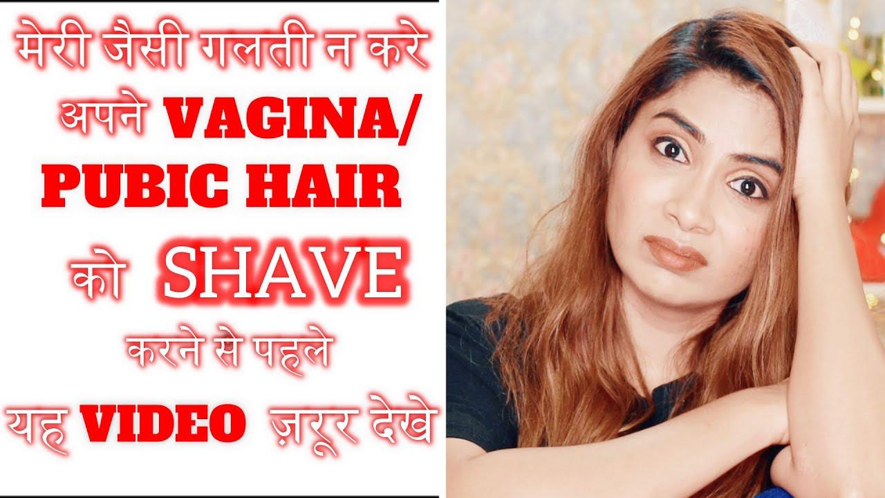 Trimming pubic hair video
