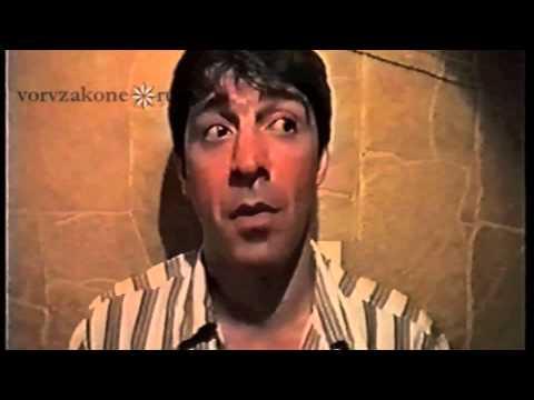 армянский вор в законе Майис Карапетян (Маис Кироваканский)