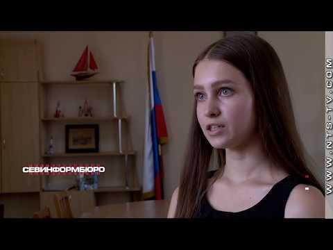 Двое выпускников севастопольских школ сдали ЕГЭ на 200 баллов