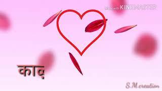 Best lyrical Marathi status song