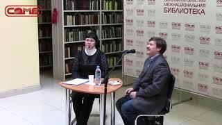 День чтения. Встреча с Дмитрием Гасиным.