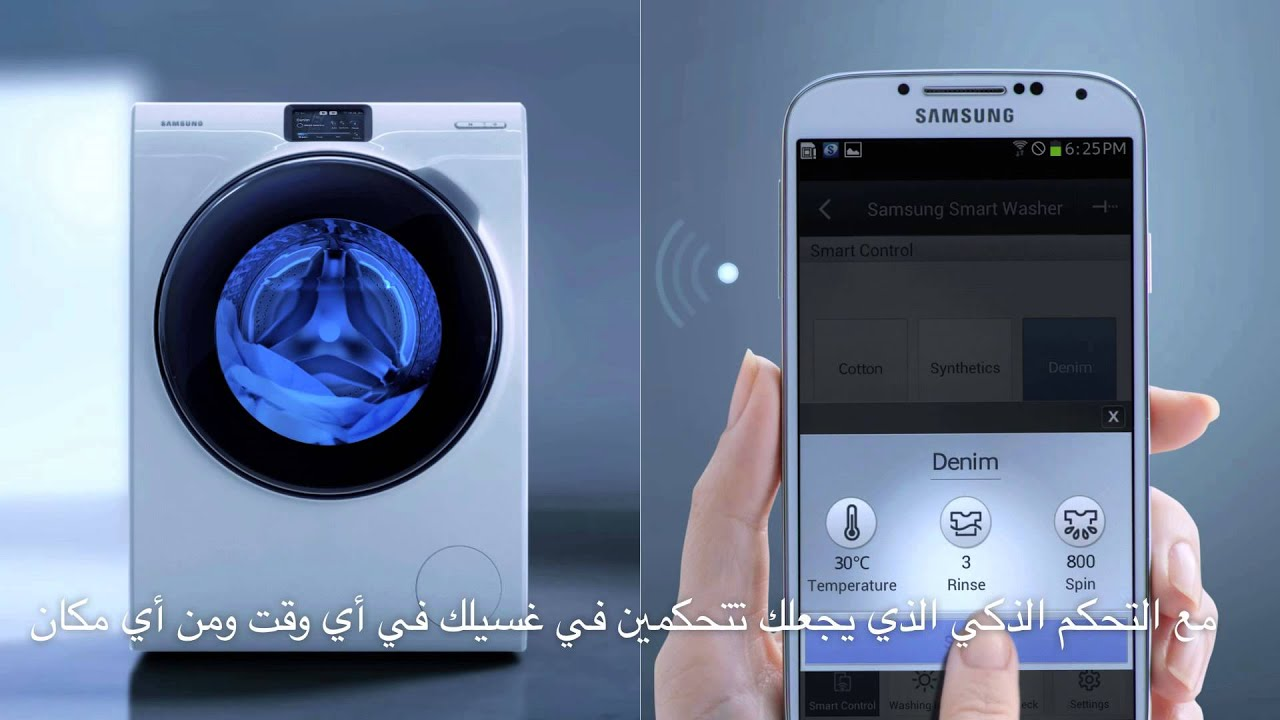 Samsung Ww9000 Smart Washing Machine Youtube