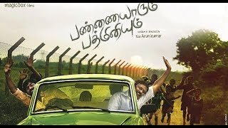 Pannaiyarum Padminiyum Tamil Full Movie | Vijay Sethupathi | Aishwarya