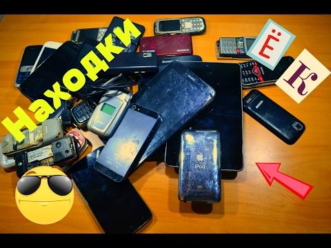 скачать программу для находки телефона - фото 9