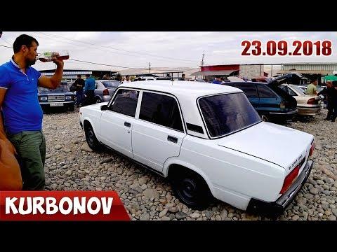 Мошинбозор Душанбе!! (23.09.2018)   Нархи Мошинхои Гуфтагиатон!