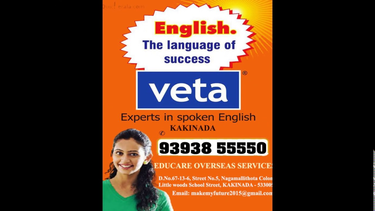 Spoken English Books Free Download