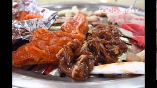 춘천맛집- 무한리필 숯불고기부페집, 돈돈부페