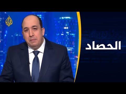 الحصاد- قمع الأسرى الفلسطينيين في سجن عوفر  - نشر قبل 7 ساعة