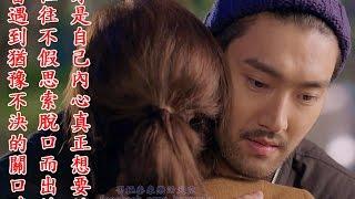 中字【她很漂亮OST P.5】始源Siwon(시원)-Only you(너뿐이야)只有你/She Was Pretty/그녀는예뻤다