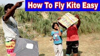How To Fly Kite Easy Way Step by Step - पतंग उड़ाने का आसान तरीका