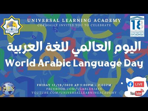 Universal Learning Academy Celebrating World Arabic Language Day 2020
