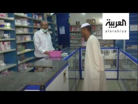 السودان.. العاملون في الرعاية الصحية يطالبون الحكومة بتوفير الدواء  - 01:57-2020 / 6 / 26