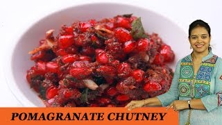 pomagranate chutney mrs vahchef