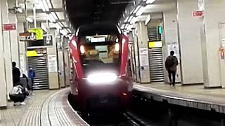 「近鉄特急発車メロディー」アラウンドザ・ワールド80000系ひのとり編