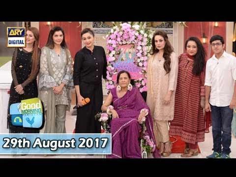 Good Morning Pakistan - 29th August 2017 - ARY Digital Show