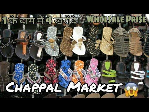 ladies, Boys, slipper,shoes