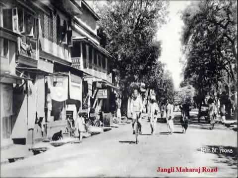 Old memories of Pune city Maharashtra.