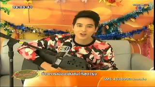 This Morning Story: Family Entertainment - James Chi Sings New Year's Greeting
