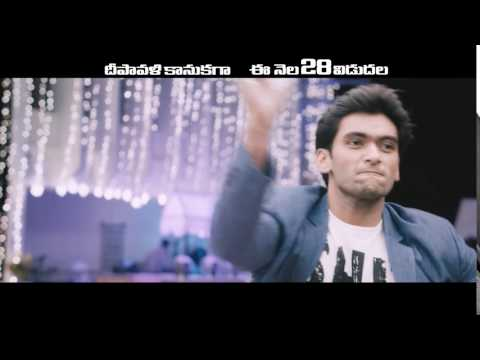 Chal Chal Gurram release promo 7