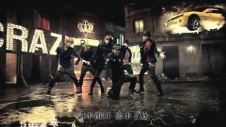 [繁中字幕] TEEN TOP-CRAZY/快瘋了 [SKYU]