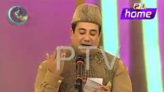 Ik Khawab Sunawan NAAT Rahat Fateh Ali Khan PTV Ramazan 2016 YouTube اک خواب سناواں   Downloaded