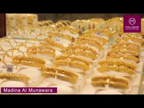 Malabar Gold & Diamonds opened new showroom in Madina Al Munawara.