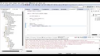 Java spring framework: Введение в бины, IoC, Урок 1!