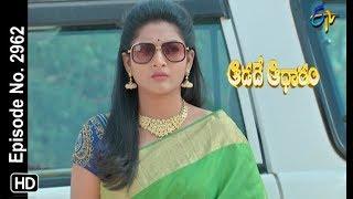 Aadade Aadharam | 11th January 2019   | Full Episode No 2962 | ETV Telugu