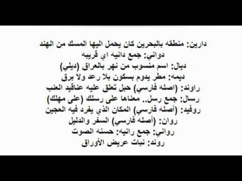 اسماء بنات بحرف الميم اسلامية 11