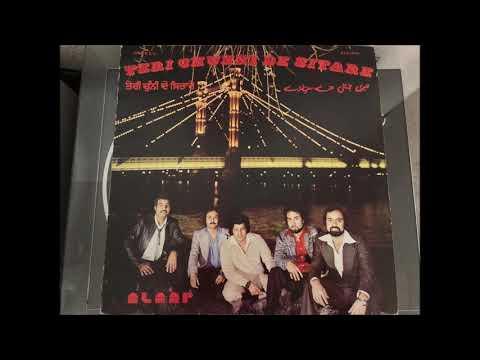 Teri Chunni De Sitare (1977) (Full Album) - Alaap (Vinyl Rip)