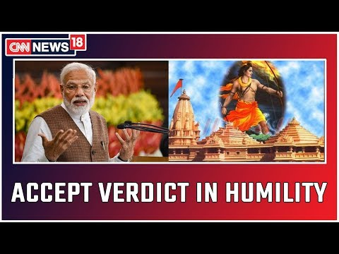 ahead-of-ayodhya-verdict-pm-modi-asks-union-ministers-to-avoid-needlees-remarks