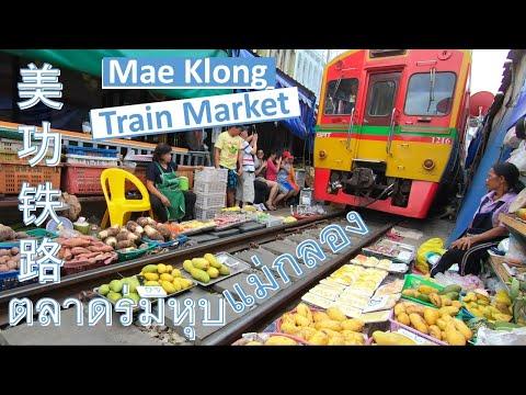 must-visit-train-market-in-thailand