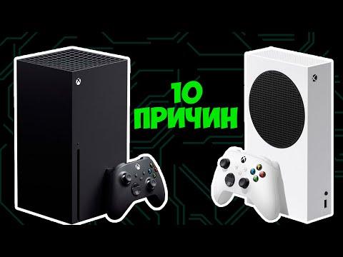 Вопрос: Как выбрать хороший никнейм для Xbox?