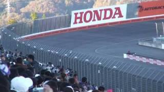 F1カーと対決。 勝負は・・・。