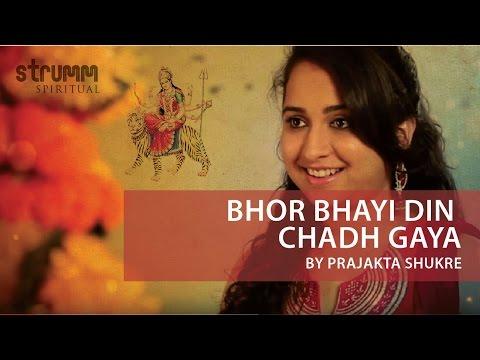 Bhor Bhayi Din Chadh Gaya by Prajakta...