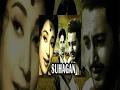 Suhagan - Classical Movie