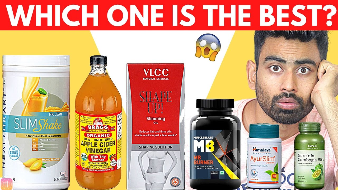 7 Products For Weight Loss That Need Your Attention Youtube
