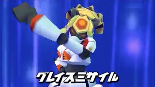 LBX: Little Battlers eXperience (3DS) - Royal Flush (Grace Missile)