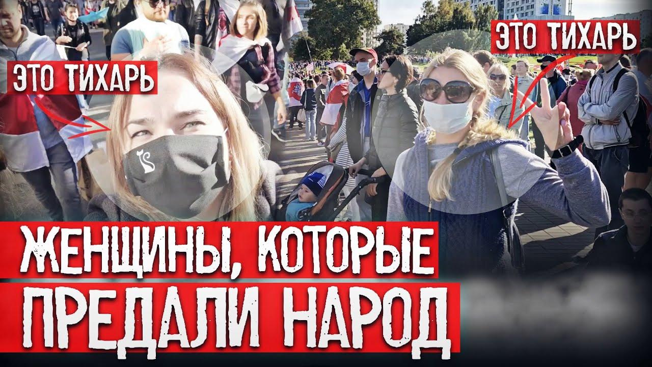 Женщинытихари сотрудницы МВД которые работали на протестах в Беларуси