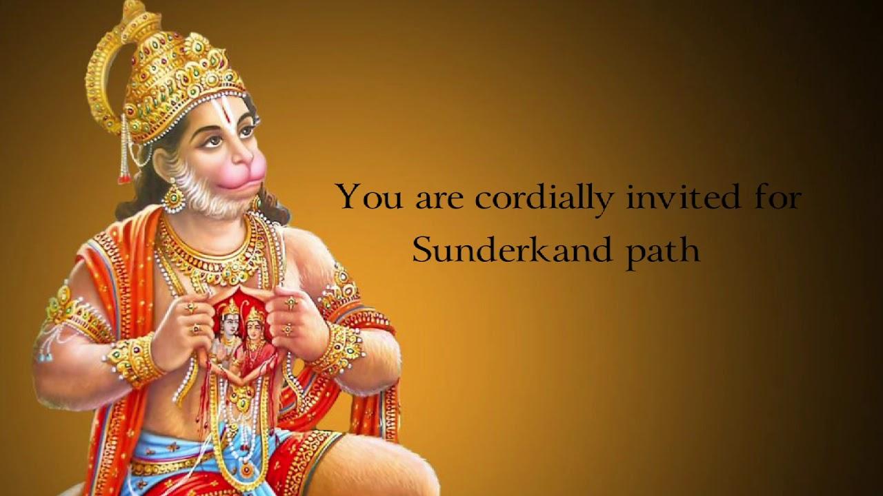 Sunderkand Path Invitation