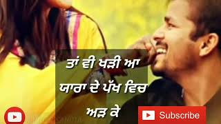 Amali New Song By Gulam Jugni Video in MP4,HD MP4,FULL HD