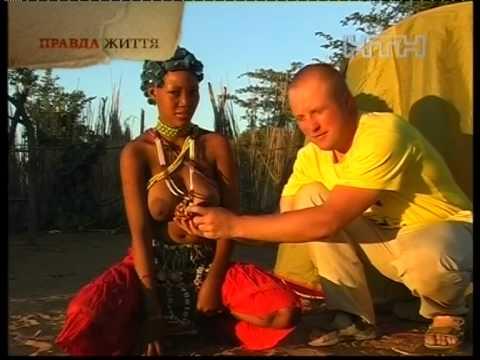 Секс в племени видео