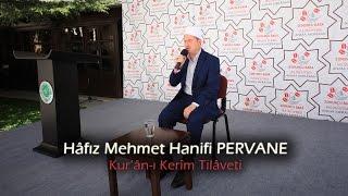 Mehmet Hanifi PERVANE - Kur'an-ı Kerim Tilaveti - Darende